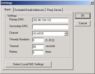 Как создать mx сервер